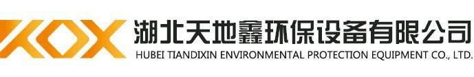 湖北天地鑫环保亚博体育网页版登录入口有限公司